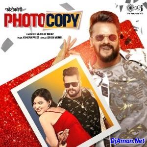 Photocopy (Khesari Lal Yadav)