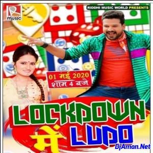 Lockdown Me Ludo (Ritesh Pandey, Antra Singh Priyanka)