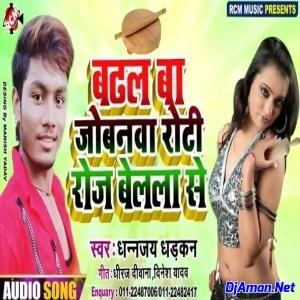 Badhal Ba Jowanwa Roti Roj Belala Se (Dhananjay Dhadkan)