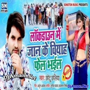 Lockdown Me Jaan Ke Biyah Fail Bhail (Chhotu Chhaliya)