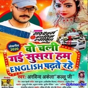 Wo Chali Gai Sasura Hum English Padhte Rahe (Arvind Akela Kallu)