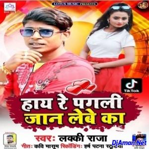 Hay Re Pagli Jaan Lebe Ka (Lucky Raja)