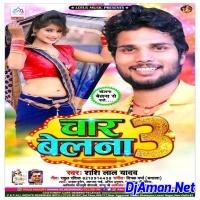 Char Belna 3 (Shashi Lal Yadav)