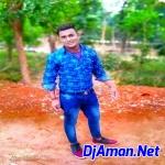 Belanwa Na Dharab Parmod Premi (Full Vibrate Dance Mix) Dj Pari King Line Bazar