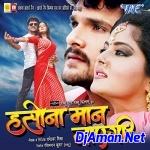 Nanhe Ba Hamro Umar Kamar Load Sahi Na Mp3 Song (Khesari Lal Yadav) Dj Golu BaBu Gorakhpur