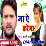 Gori Tori Chunri 2 Ritesh Pandey Free Mp3 Download, Antra Singh Bhojpuri Song 2020
