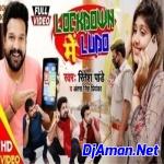 Aawa Lela Rani Lockdown Me Ludo Ke Maza (720p Full HD)
