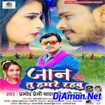 Jan Tu Hamare Rahbu Mp3 Song