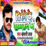 Tirange Ke Samman Me (Khesari Lal Yadav) Desh Bhakti Dance  Mixx Dj GoluBaBu Gorakhpur
