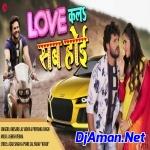 Palangiya ye piya...Full Official Dance Mix By Dj Deepak Dhansar Dhabad