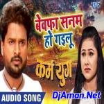 Tohar-Duno-indicater-Avdhesh-Premi-Fadu-Lapkauwwa-Tapori-Dance-Mix-Dj-RS-Mughalsrai