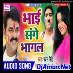 Dala Jani Rang A Raja [ Hi Power Dance Mix Dj Anil Nd Dj Kishor Madhuban