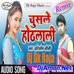 Jaan Marela Ae Gori Kasal Kamariya Ho Mp3 Song (Pawan Singh,Priyanka Singh) Dj Dk Raja Bhojpuri Songs