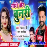 Gori Tohar Chunari Ba Lal Lal( Full Vibrate Attack Dj Dance Mix (Dj Deepak Sultanpur)