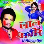 Pichkari Sala Ohi Me Atak Gaya Re (Hard Holi Mix) Dj Vishal Tanda