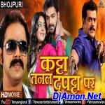 Nanhe Ba Umar - Katta Tanl Dupata Par (Pawan Singh) [Bhojpuri Hard Mix 2019] Dj Vishal Tanda