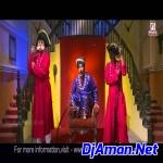 Lehanga Uthaya Jab Maine (Hard Bhojpuri Mix) Dj Vishal Tanda