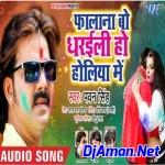 Falana Bo Dharaili Ho Holiya Me ( Pawan Singh ) Dj Dk Raja