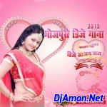 Pujwa Mar Gaile Pagal Dance Mix By Dj Satyam Katihar 2