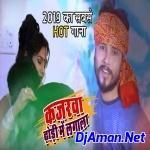 Mana Kaini Purubwa Na Jaiha - Shilpi Raj New Bhojpuri Dj Song - Dj Mahi MsK Amethi