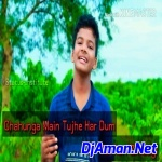 Chahunga Main Tujhe Hardam (Satyajeet Jena) Dj Ajay