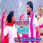 Holi Me Badal Jayenge (Khesari Lal-Antara Singh) Holi 2020 Dance Mixx Dj GoluBaBu Gorakhpur