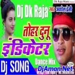 Kahelu Ki Laika Bani Mp3 Song Pawan Singh - Dj Dk Raja