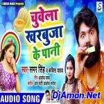 Hamar Rajaji Din Me Na Bole Ki Ratiya Me Choli Khole (Bhojpuri Fadu Mix) Dj Amarish Babu