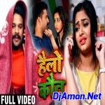 Hello Koun Rap Song (Ritesh Pandey Tik Tok Viral Remix) Dj Suraj Chakia
