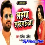 Tohar-Duno-indicater-Avdhesh-Premi-Fadu-Lapkauwwa-Tapori-Dance-Mix-Dj-RS-Mughalsrai