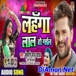 Lahanga Lal Ho Gail Lakhnaua (Khesari Lal) Hard Bass Mix Dj Remix GoluBaBu Gorakhpur