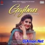 Tora - Sumit Goswami Yaari Trending Hariyanvi Song 2021 Dj Abhay ABY Prayagraj