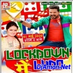 Aawa Lela Rani Lockdown Me Ludo Ke Maza Mp3 Song